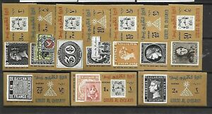 UMM AL QIWAIN MI 55B-64B NH IMPERF issue of 1966 - STAMPS-ON-STAMPS