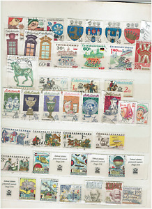 Czechoslovakia Stamps 1977 1978 Collection used 2 x Scans