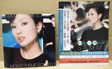 Hong Kong Sammi Cheng Movie Theme Songs 2002 Rare Made In Singapore CD FCS7455
