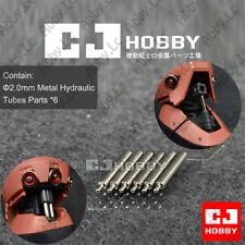 6PCs CJ Metal Detail Up Metal Hydraulic Tubes Set for MG 1/100 Zaku II ver. 2.0