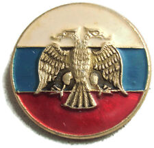 Russia State Pin Russian Double Eagle Flag Pin