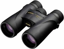 Nikon Monarch 5 12x42 Binoculares