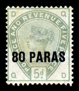 British PO in Turkey Levant 1885 80pa on 5d Green SC# 2. SG 2. MNG SCV $210