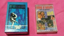 Guns N' Roses  – Use Your Illusion II & Civil War Live KOREAN RARE CASSETTEs