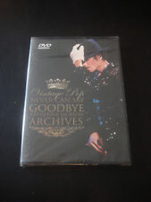NEW SEALED Never Can Say Goodbye The Katherine Jackson DVD 2010 MICHAEL
