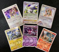 ARCEUS LV.X Platinum Set Advent Of Arceus 022/022 2009 Holo Pokemon card PROMO