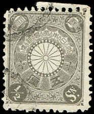 Scott # 92 - 1901 - ' Seal & Ekirei Courier's Bell '