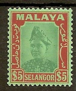 MALAYA SELANGOR UNISSUED 1941 $5 SULTAN SEE NOTE AFTER SG87