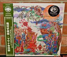 KIKAGAKU MOYO - Masana Temples, Limited Import BLACK VINYL LP OBI Strip New!