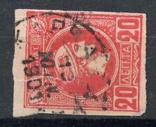 Greece Small Hermes Head 20 Lepta W Postmark Type Vi Karvasaras #2