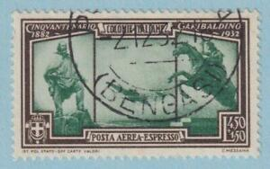 ITALIAN COLONIES CE2 AIRMAIL SPECIAL DELIVERY  USED - NO FAULTS EXTRA FINE!