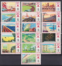 PRC China 4th Five Year Plan J8 Sc# 1255-1270 MNH OG