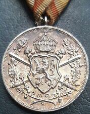 ✚9062✚ Bulgarian pre WW1 Balkan War Commemorative Medal 1912-1913