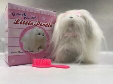 """Poodle Little Puppy Battery Oparated 8"""" SK-109"""