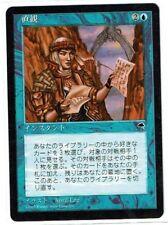 Intuition TMP Japanese x1 Mtg NM~NM-