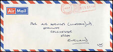 Saudi Arabia 1980's Commercial Airmail Cover To UK #C32490