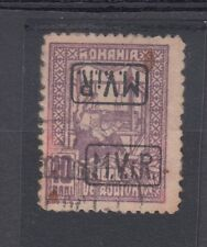 Romania 1918, MViR, German occupation, double ovp, inverted, used
