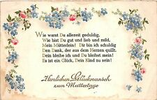 BG4851 flower muttertag  mother day  germany greetings