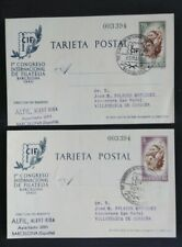 TARJETAS ENTERO POSTALES ESPAÑA 1960 CIF MAT PRIMER DIA MISMA NUMERAC CIRCULADAS