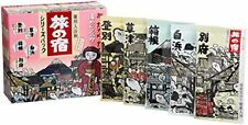 Japanese Hot Spring Medicinal Bath Salt TABINOYADO Onsen 15packs
