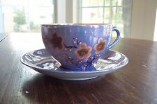 Vintage RS Made in Japan Cherry Blossom Lusterware Cup and Saucer Set