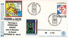 "IK22 FDC ""GULF WAR / Tribute to the Operation DAGUET - Liberation KUWAIT"" 1991"
