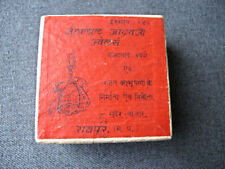 Vintage written in hindi lined in paper cardboard jewelry box