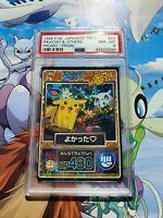 Squirtle Pikachu Cubone Holo MEIJI Prism 1998 PSA 8 Promo Japanese Pokemon Card