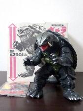 Gamera Big Scale Figure + Tag + Box Guardian of the Universe BANDAI Godzilla
