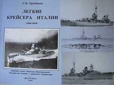 Italian Navy Light Cruisers (1930-1974)