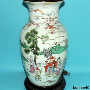 CHINESE EXPORT PORCELAIN FAMILLE ROSE MARKED RED MARK CHILD LAMP FOOT BASE N3