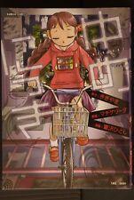 JAPAN Hitoshi Tomizawa manga: Yume Nikki / Dream Diary
