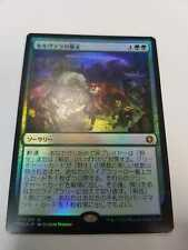 Selvala's Stampede FOIL Japanese Asian MTG Conspiracy: Take the Crown NM