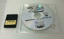 Mobile Suit : Z Gundam Disk with Dongle Soft kit Video Arcade Game Capcom