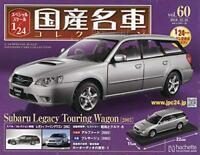 Japanese famous car collection vol.60 1/24 Subaru Legacy Touring Wagon