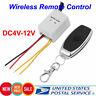 Wireless Remote Control DC 4V-12V Relay Switch Receiver w/Transmitter