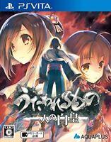 USED PS Vita Utawarerumono Futari no Hakuoro 60973 JAPAN IMPORT