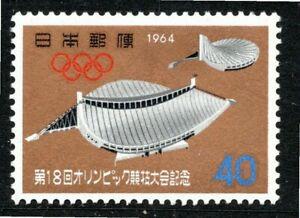 Japan 1964, Olympic Games publicity , Sakura C 417, SG 984, mnh.