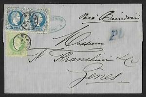 SMYRNE AUSTRIAN POST OFFICE TO ITALY 23 SOLDI ON COVER 1871 RARE