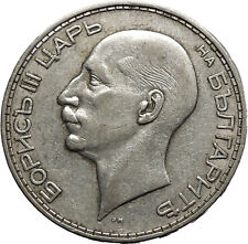 1934 Boris III Tsar of Bulgaria 100 Leva Large Old European Silver Coin i50158