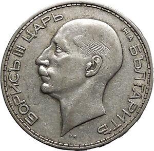 1934 Boris III Tsar of Bulgaria 100 Leva Large Old European Silver Coin i50158