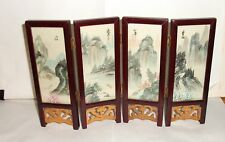 CHINESE HAND PAINTED FLORAL WATERCOLOR 4 PANEL SCREEN