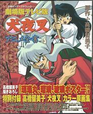 Inuyasha Anime Television Series & Movie Guide Book / Japan Anime Used