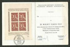 Pologne 1951 un feuillet journée philatélique de Varsovie /TR1892
