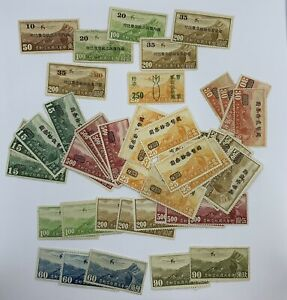AMAZING CHINA AIRMAIL STAMPS LOT MINT AND USED. BOMB, OVERPRINTS, GREAT WALL