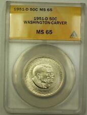 1951-D Washington-Carver Commemorative Silver Half  50C ANACS MS-65 Gem