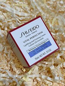 Shiseido - Vital Perfection Uplifting and Firming Cream 15ml