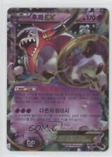 2015 Pokémon Ancient Origins (Bandit Ring) Base Set Korean 036 Hoopa EX Card 0w6