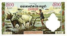 03 Cambodia / Kambodscha P14 500 Riels 1956 / 1972