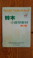 Suzuki Violin School violin part 1-2 with 2Cd China edition
